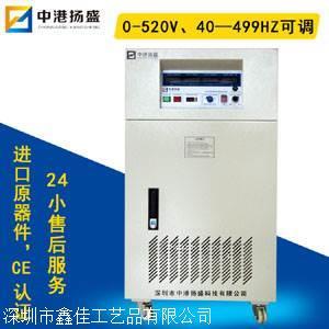 变频电源厂家直销60HZ三相变频电源可定制,变频电源维修
