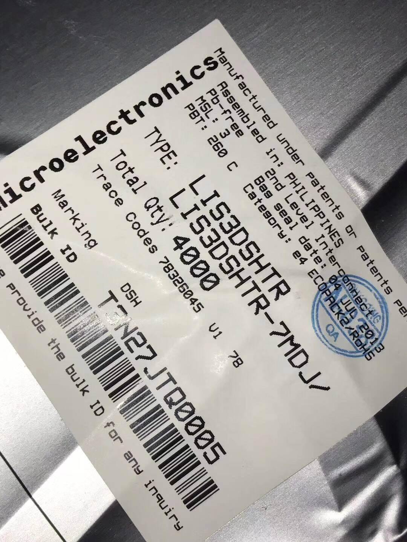 天津回收电子元件 价高于同行