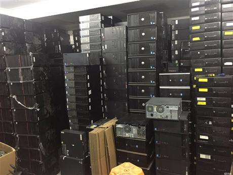 二手电脑回收网
