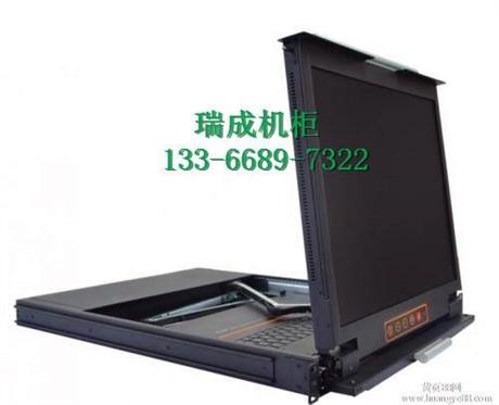 KVM切换器8口 LCD17液晶 图腾型KVM切换器机架式8口17寸