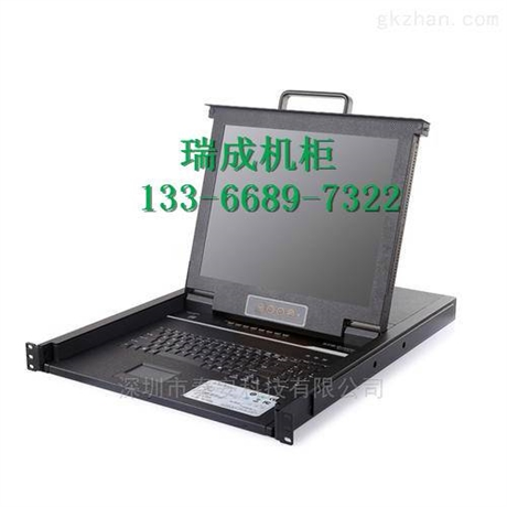 切换器16口可抽拉USB机架式带显示器双切换