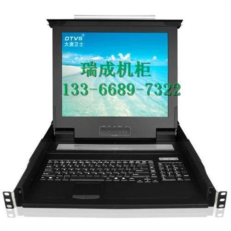 kvm切换器带显示器热键4口17寸抽拉折叠机架式机柜用