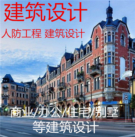 北京化工石化设计资质,施工测量资质,钢结构设计资质加盟