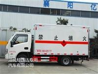 跃进危险品bwinchina注册/小型易燃气体厢式bwinchina注册/跃进液化气瓶bwinchina注册