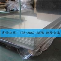 美铝ALCOA原厂 6061-T6铝板 6061铝镁合金