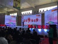 镇江尚影企业年会策划演出公司