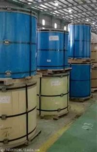 寶鋼青山硅改性聚酯海藍SMP彩涂卷 總代直銷