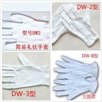 礼仪工作手套款式集芳手套厂图说
