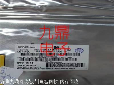 宁波收购ADM487EARZ-REEL7电子芯系列