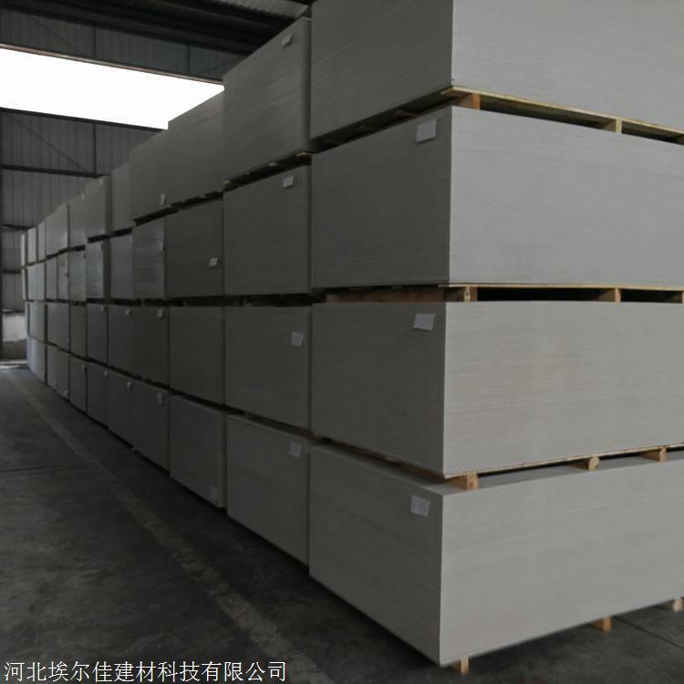 埃尔佳纤维水泥加压板 海口4mm纤维水泥加压板生产厂家