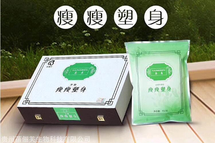 养森瘦瘦包有什么效果多少钱一盒图片
