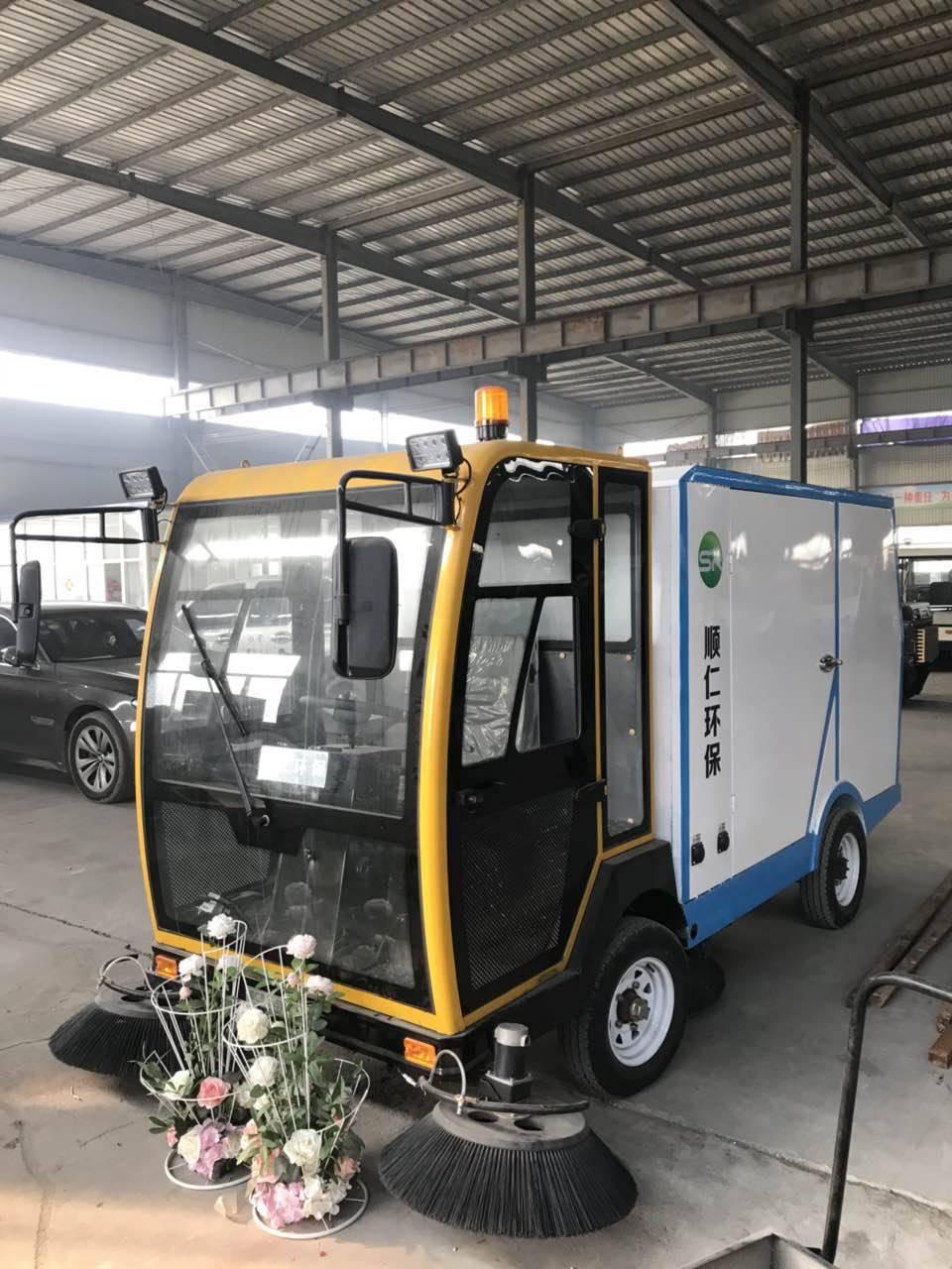 环卫扫地车厂家在哪儿 小型电动扫迪车多少钱一辆