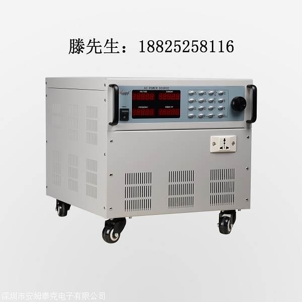深圳安姆泰克anmtake可编程变频电源ATA20000