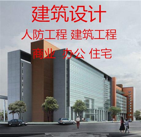 北京市政施工资质,公路施工资质,水利水电资质加盟