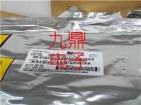 青岛收购M62364FP一直都在做的事