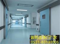 香港市铅门供应