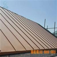 铝镁锰合金屋面板 铝镁锰板价格 直立锁边 矮立边别墅会所屋面