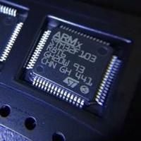 特高价专业回收电子元器件