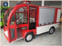 電動消防車價格