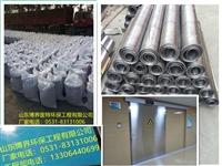 天津市潔凈室鉛房包裝修