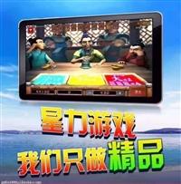 正版星力捕鱼游戏客服微信 K8k478
