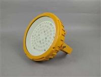壁式吸顶灯 GB8050 防爆LED平台灯