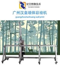 广州围墙墙面打印机厂家   墙体彩绘机