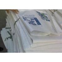 四川化工编织袋成都化工编织袋