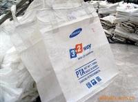泸州吨袋德阳吨袋广元吨袋