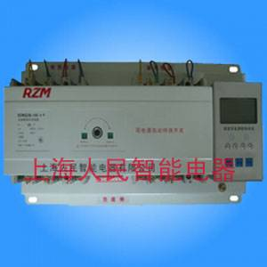 RZMQ1DZ47)双电源自动切换开关