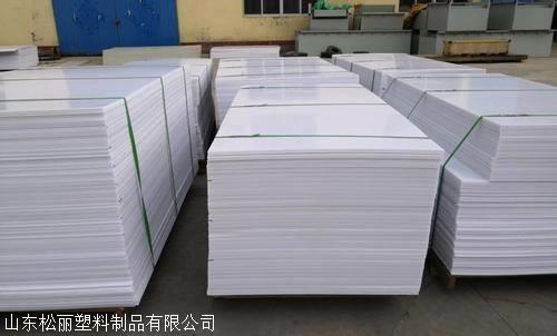 优质聚乙烯耐磨板抗冲击PE板山东厂家生产