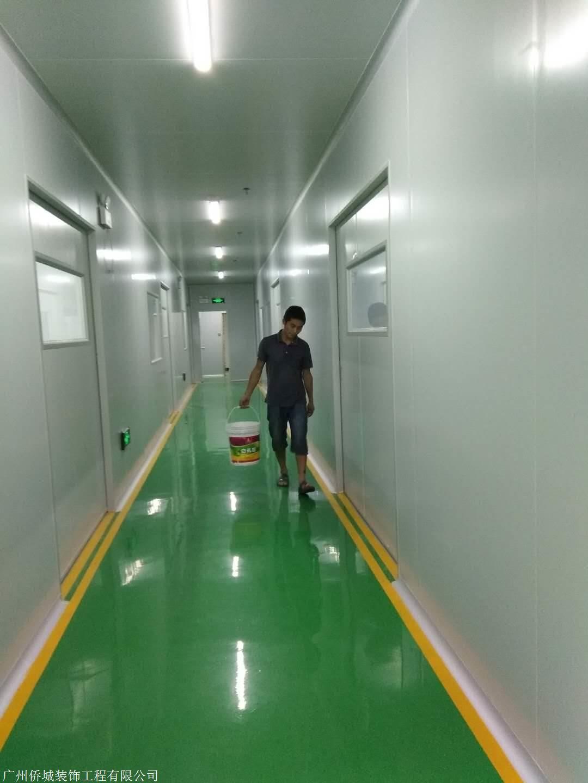 侨城装饰深圳中央厨房设计公司