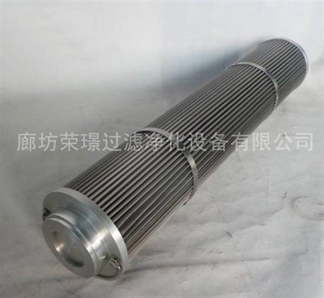 张家口供应齿轮箱滤芯MEH1492RNTF10N/M50风力电发厂齿轮箱滤芯