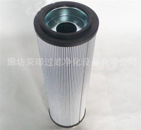 风电齿轮箱滤芯65.1300H10XL/G40-000-B4-M电厂齿轮箱滤芯