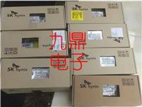 西安资讯回收OTM8018收购ATXMEGA128A3U-MH