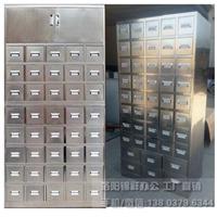 嘉興中藥櫥柜出售不銹鋼中藥柜
