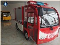 電動微型消防車