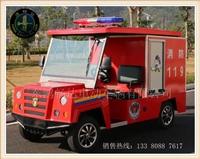 電動微型消防車廠家