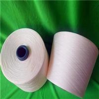 環錠紡竹纖維紗21支16支32支40支單紗和股線