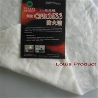工廠供應出口美國床墊阻燃棉 CFR1633阻燃棉 防火線 床墊阻燃布