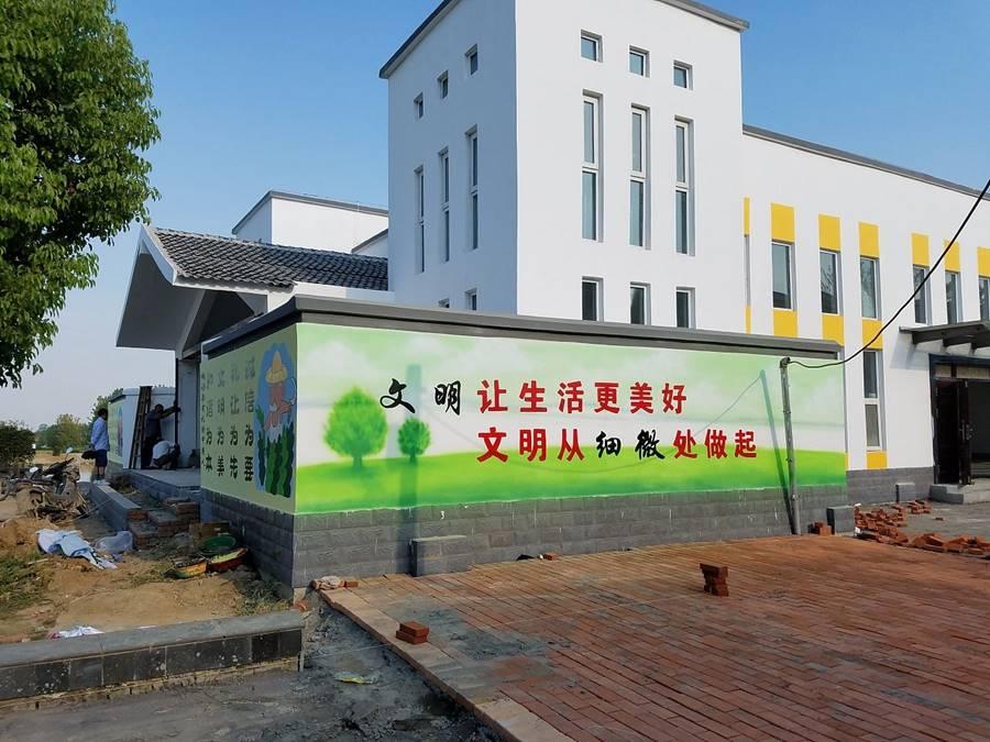 墙绘成都新农村墙画品牌企业梦想天空