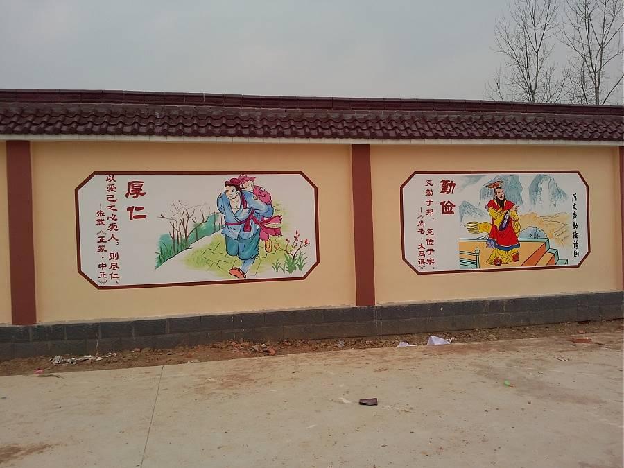 新农村墙画新型绘画方式