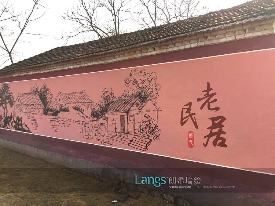 新农村墙画认真负责的施工队伍