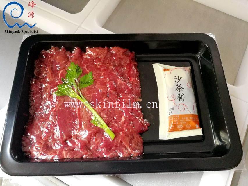 2530SF牛肉贴体包装膜