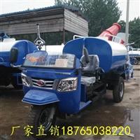 河南小型洒水车2-3吨价格-绿化专用