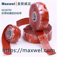 硅橡胶绝缘电工修理保护带