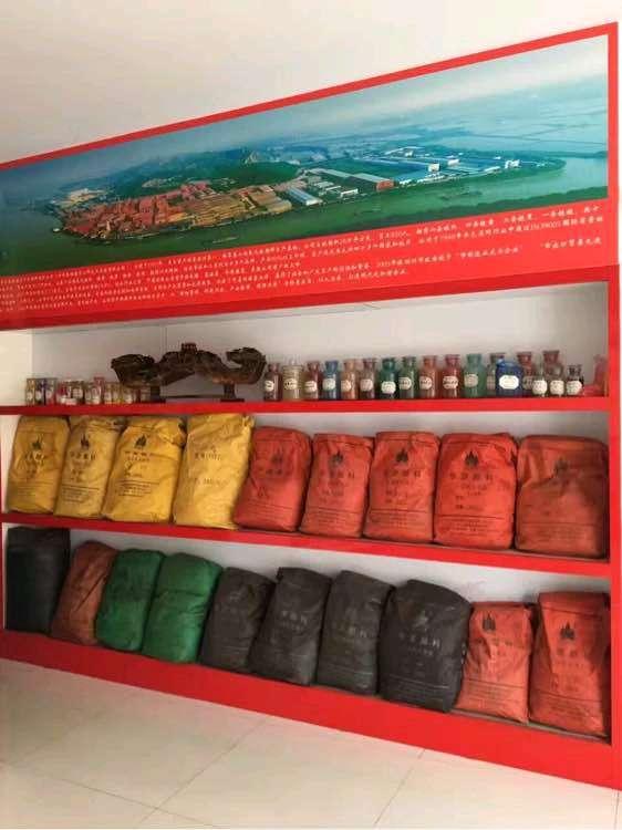 山东临沂颜料厂家供应酞青绿颜料有机颜料