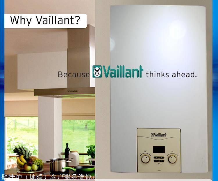 欢迎致电门头沟威能壁挂炉售后维修出现E1原因及解决方法