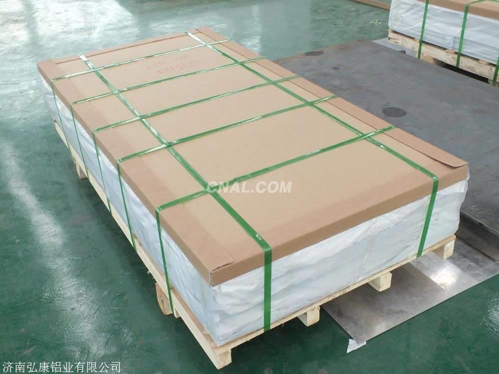 济南铝板厂家供应纯铝板、合金铝板、幕墙板、铝单板1060、3003