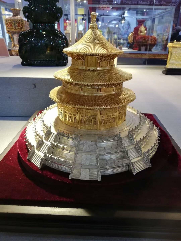 2019北京古玩文物艺术品展